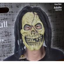 Карнавальная маска Bloody Skull mask для Хеллоуина на взрослого