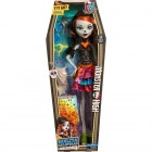 Огромная кукла Скелита Кавалерас Монстер Хай Monster High 72 см  Beast Freaky Friend, Skelita